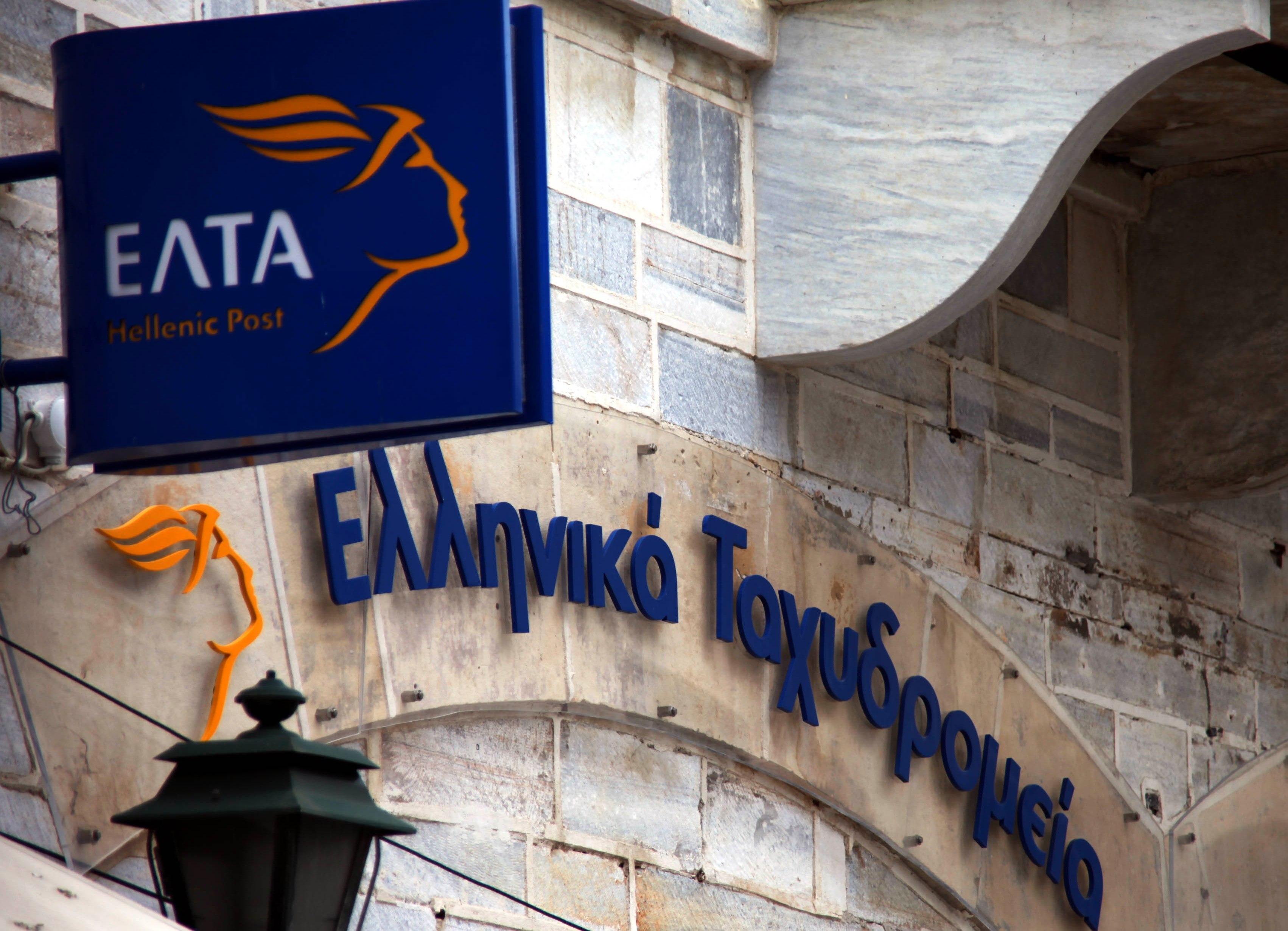 Δήμος Αλιάρτου-Θεσπιέων: Ομόφωνο ψήφισμα κατά της υποβάθμισης των ΕΛΤΑ