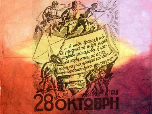 Οι κρατούμενοι κομμουνιστές της Ακροναυπλίας και το έγκλημα των μεταξικών αρχών