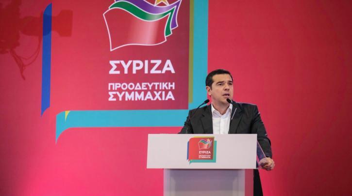 87d696d45655 Αλ. Τσίπρας από την Καλαμάτα  Η Ελλάδα των πολλών δεν θα γυρίσει ...
