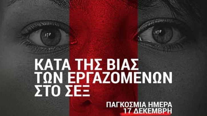 Χάος στην Αλβανία: Αυξάνονται οι νεκροί - Ψάχνουν ανθρώπους στα συντρίμμια.