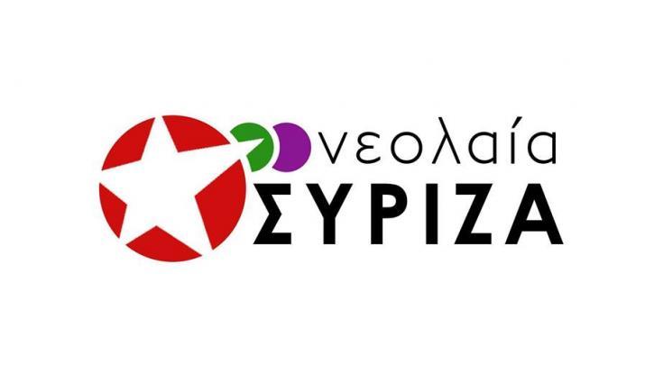 Αποτέλεσμα εικόνας για Νεολαία ΣΥΡΙΖΑ