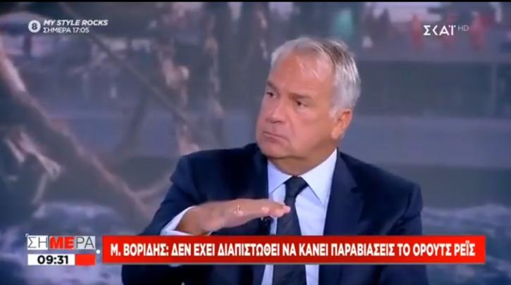 Πυρά ΣΥΡΙΖΑ για τις δηλώσεις Βορίδη πως η Τουρκία δεν παραβιάζει κυριαρχικά  δικαιώματα :: left.gr