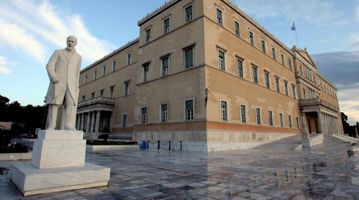 Αποτέλεσμα εικόνας για Ίδρυμα της Βουλής για τον Κοινοβουλευτισμό και τη Δημοκρατία